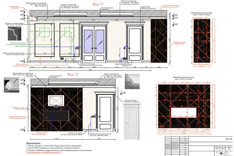 Этапы проектирования: предварительный расчёт